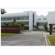 北京雅士林试验设备厂