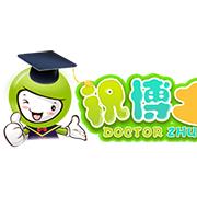 深圳祝博士教育科技有限公司