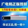 广东卫星电视接收器像一颗明珠吸引着海外华人的心