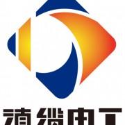 云南滇缆实业有限责任公司