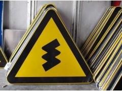 道路交通标志牌安全标志牌图片