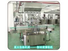 西安制动液灌装机-刹车油灌装机-润滑油灌装机