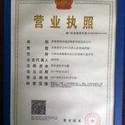 景德镇锦尚逸品陶瓷有限责任公司