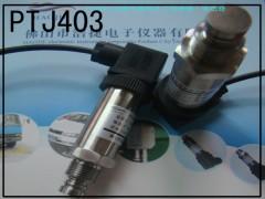 防堵塞*稳定性好的原油压力传感器