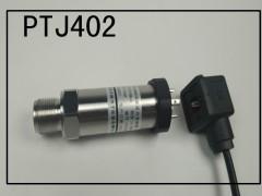 供应佛山高压水刀切割机压力传感器