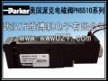 电磁阀 美国派克电磁阀 PHS510全系列