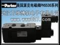电磁阀 美国派克电磁阀 PHS530全系列