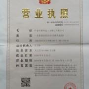 丹兹传感科技(上海)有限公司