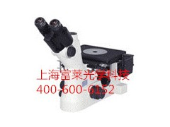 尼康金相显微镜ECLIPSE MA100