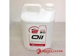 现货供应爱德华抗氧化20#真空泵油