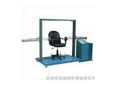 办公椅扶手平行拉力试验机