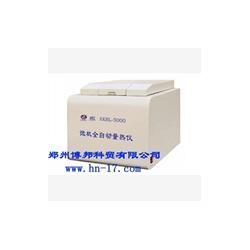 XKRL-5000微机全自动量热仪