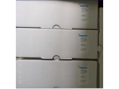 气缸信号发生器PPL-1/4原装FESTO