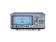 CMD55手机综合测试仪|CMD55