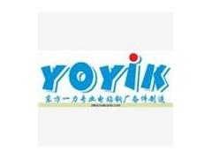 YOYIK库存产品汽轮机转速表HZQW-03