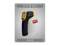 AR330红外测温仪
