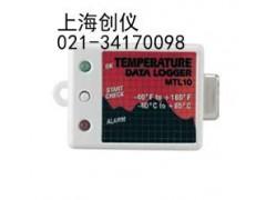 上海温湿度记录仪 MTL10 小型温度记录仪 创仪供