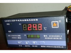 温控 干式变压器温控器 温度控制器