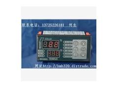 冷库*温度控制器EW-282A