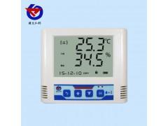 485型 温湿度变送器 温湿度传感器 记录仪 智能农业大棚 机房环境监控