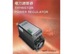 台湾桦特电力调整器