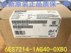 杭州西门子 DQ 8 数字输出模块 8DQ 可控硅 PLC模块