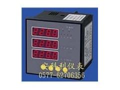 PD194E-2SY多功能表电力仪表
