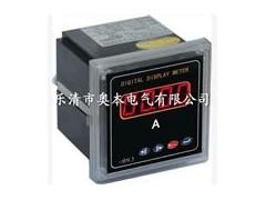 PD19-CD194I-3K1  PD19-CD194I-3K1可编程数显仪表