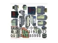 电话13431939822SINEAX VK636/PT602智能温变模块 SI...