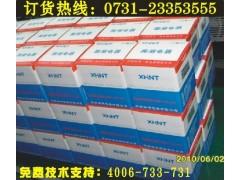 WB6410H3 一路交流电压智能电量传感器热销威县湘湖电器