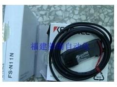 基恩士KEYENCE/UD-310超声波传感器现货假一罚十