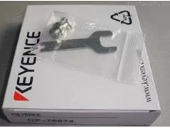 基恩士keyence压力传感器,基恩士keyence流量传感器,KL-32CT