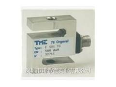 法国TME、法国TME传感器、TME压力传感器、TME位移传感器、TME称重传感...