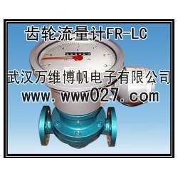消防主泵用椭圆齿轮流量计FRLC