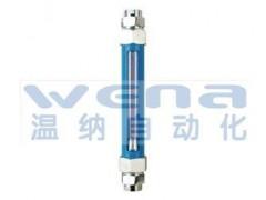 VA10S-15,VA10S-25,VA10S-40,VA10S-50玻璃转子流...