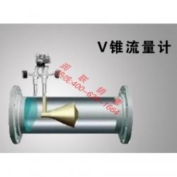 格尔木管道式液体气体流量计 管道式液体气体流量计1.0MPa哪家*