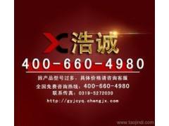 天津氧气减压器yqyg-224柳州SP2100钢瓶减压器母体材质