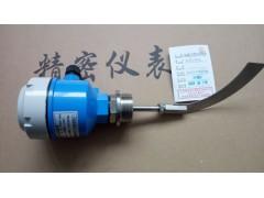 上海仪表厂 —UZK系列阻旋式料位控制器—上海仪表厂