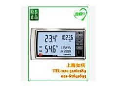 德图testo 622电子式温湿度大气压力表