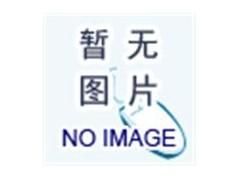 一体化超声波物位计/液位传感器(两线制) 型号:GD13-GDSL551-PBG...