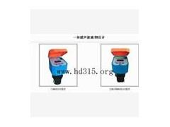 一体式超声波液位计/一体式超声波物位计(石油也能测其余量程价格看资料) 型号GL...