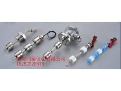 温州ⅥUQK-03浮球液位开关那里便宜|;Ⅵ