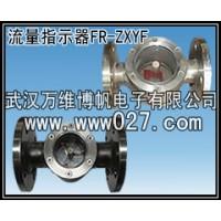 消防高位水箱用法兰式水流指示器