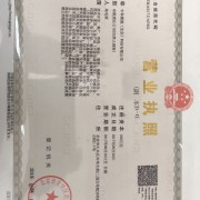 中科微能(北京)科技有限公司