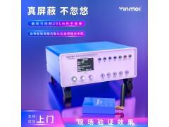 音魅YM5288B蓝牙测试仪一拖四TWS耳机音箱多功能测仪盒